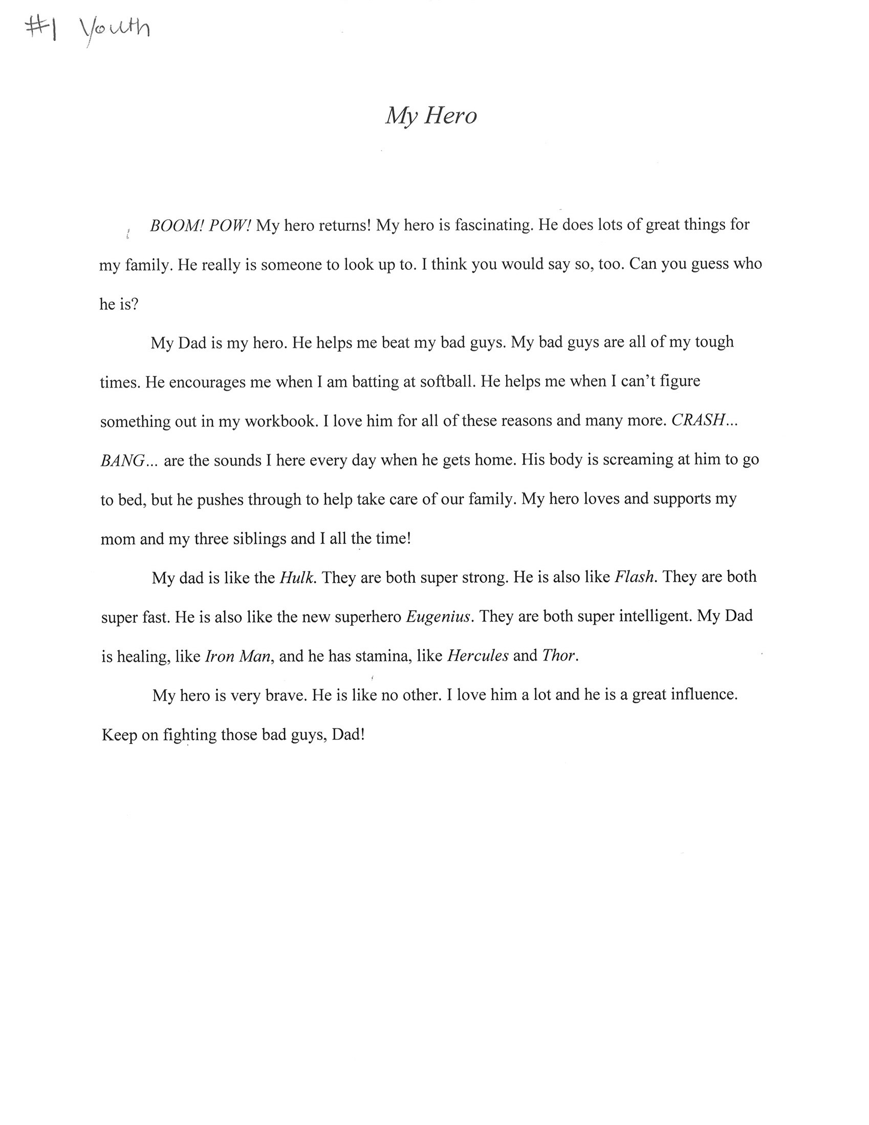 enter a contest at library library 1st place soleil weaver view essay
